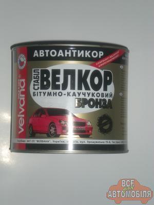 Битумная мастика для автомобиля в запорожье полимерно-битумная дорожная мастика